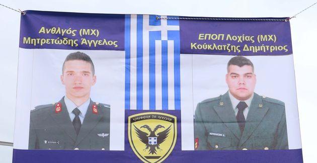 Τουρκία: Παραδώστε μας τους 8 Τούρκους στρατιωτικούς για να έχουν «δίκαιη δίκη» οι δύο