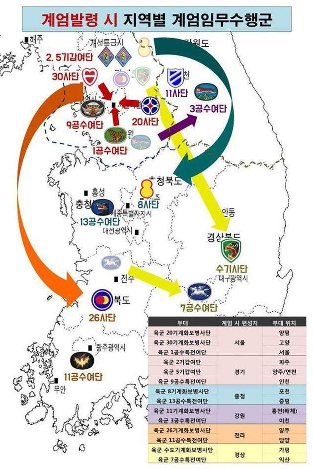 박근혜는 탄핵심판 기각시 서울시내에 탱크와 장갑차 배치를