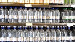 Pret A Manger Launches New 20p Plastic Bottle Deposit Trial
