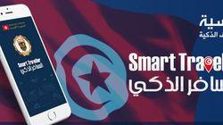 """La douane tunisienne se dote de son application: """"Smart"""