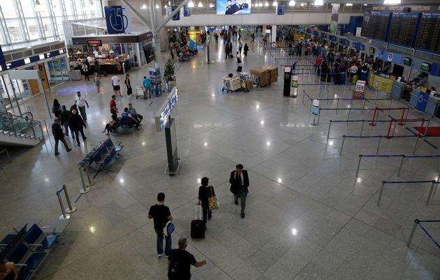 Συνελήφθη Περουβιανή που είχε καταπιεί 42 συσκευασίες