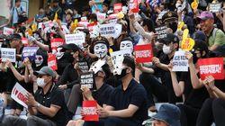이번엔 아시아나항공 직원들이 모여 총수 퇴진을
