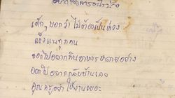 태국 동굴에서 날아온 감동의