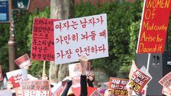 '불법촬영 편파 수사' 3차 항의 집회에 1시간 만에 2만명이