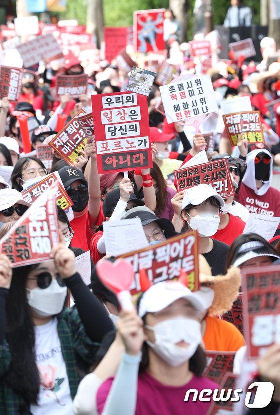 '불법촬영 편파 수사' 항의 집회에 1시간 만에 2만명이