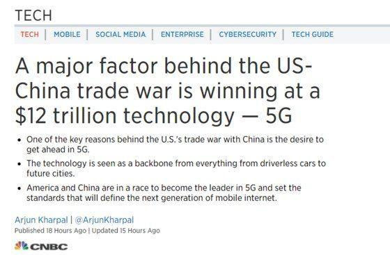 이번 미중 무역 전쟁의 근본적 쟁점이 5G인