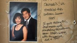 Ζευγάρι ανακαλύπτει 23 χρόνια μετά ένα κρυμμένο μήνυμα στο μπάνιο του σπιτιού