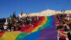 Ποια ακριβώς περηφάνια (Pride)