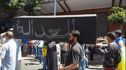 Des milliers de participants à la marche nationale pour la libération des détenus du Hirak ce dimanche à