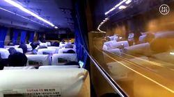 강남역서 인천으로 향하는 버스 막차에