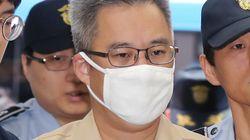 검찰이 드루킹에 징역 2년 6개월 실형