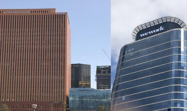 서울역 앞 대우빌딩과 여의도 HP 빌딩이 위워크 빌딩으로