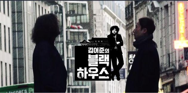 '김어준의 블랙하우스'가 시즌1을 끝으로