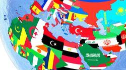 Καμπουτσέα ή Καμπόζη; Οι παλιές και οι νέες ονομασίες 17 χωρών (και τα πιο συχνά