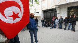 La Tunisie ambitionne de réduire le taux de chômage à 12% en