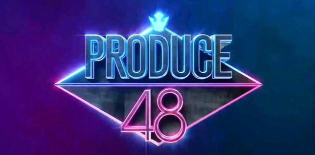 '프로듀스 48'은 케이팝에 새로운 흐름을 만들고