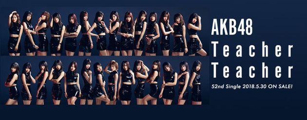 AKB48 최근