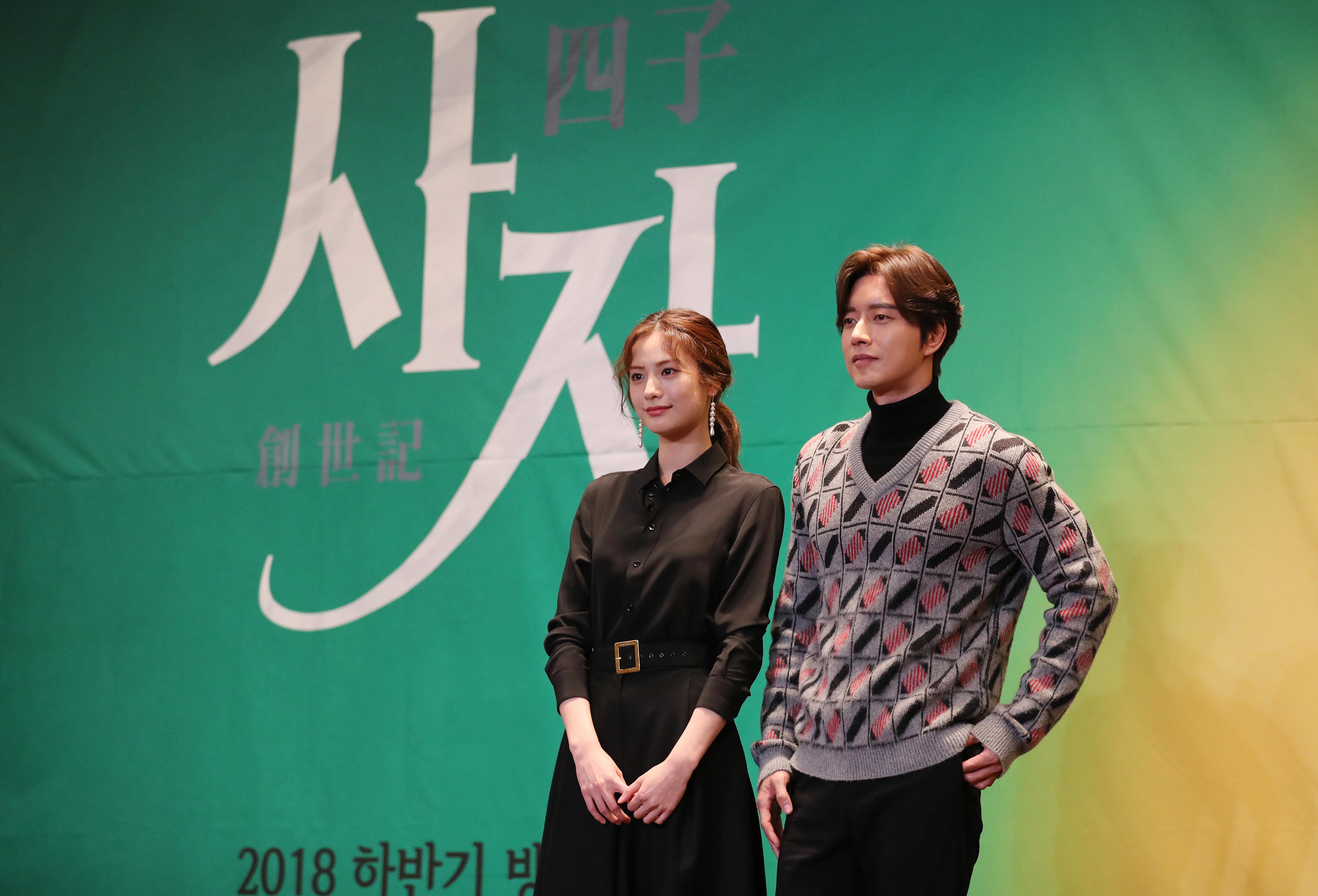 드라마 '사자' 제작사가 제작 중단설에 대해 입장을 밝혔다
