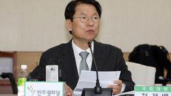 천정배가 말하는 자유한국당에 법사위원장 주면 안되는