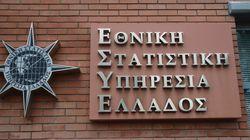 ΕΛΣΤΑΤ: Άνοδος 1% του πληθωρισμού τον