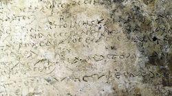 Πλάκα που βρέθηκε στην Ολυμπία ίσως είναι το αρχαιότερο σωζόμενο γραπτό απόσπασμα των Ομηρικών
