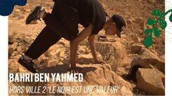 Coup d'envoi de la 54ème édition du Festival international de Hammamet avec Hors ville