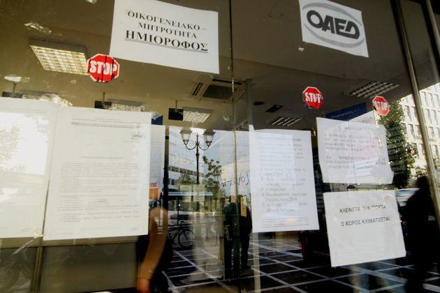 Έρευνα: Αυξημένο στο 64% το ποσοστό των εργαζόμενων στην Ελλάδα έχουν βρεθεί εκτός αγοράς