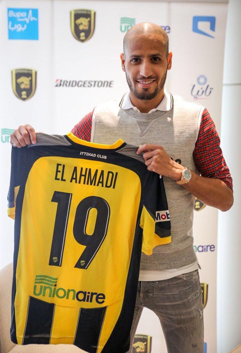 Karim Al Ahmadi signe avec le club saoudien Al