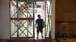 Περισσότεροι από 2.000 άνθρωποι απομακρύνθηκαν από τα σπίτια τους στην Ταϊβάν για τον τυφώνα