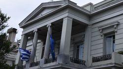 Απέλαση Ρώσων διπλωματών από την Ελλάδα- ανάλογη απάντηση προαναγγέλλει το ρωσικό