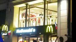 Après France-Belgique, cet enfant a mené un clapping insolite depuis un McDonald's à