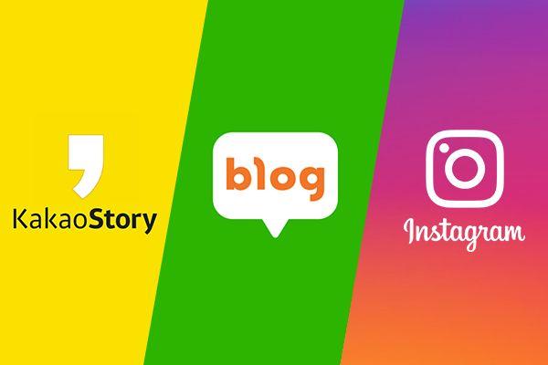 2018 소셜미디어 트렌드 읽기: 카카오스토리, 네이버 블로그,