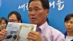 지방선거 끝난 지 벌써 1달인데, 충남 청양군의원의 당락이