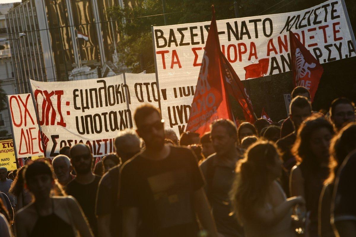 Αντιπολεμικό - αντινατοϊκό συλλαλητήριο στο κέντρο της