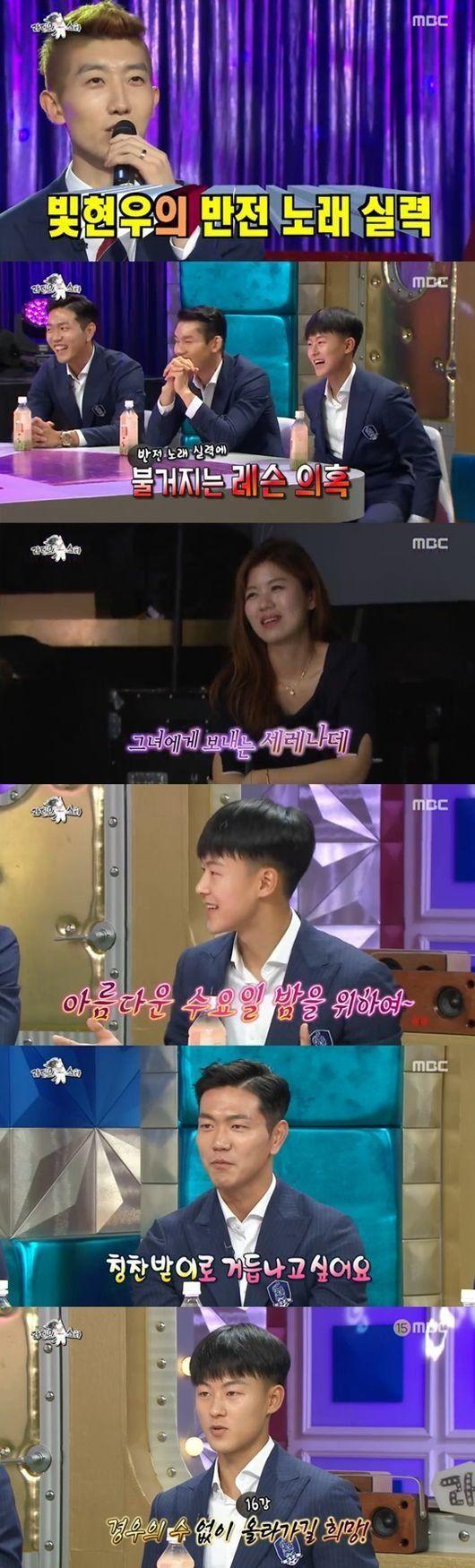 [어저께TV] '라스' 조현우·김영권·이용·이승우의 반전..