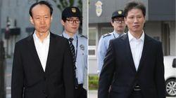 박근혜 '문고리 3인방' 중 2명은 법정구속되고, 1명은 구속 면한