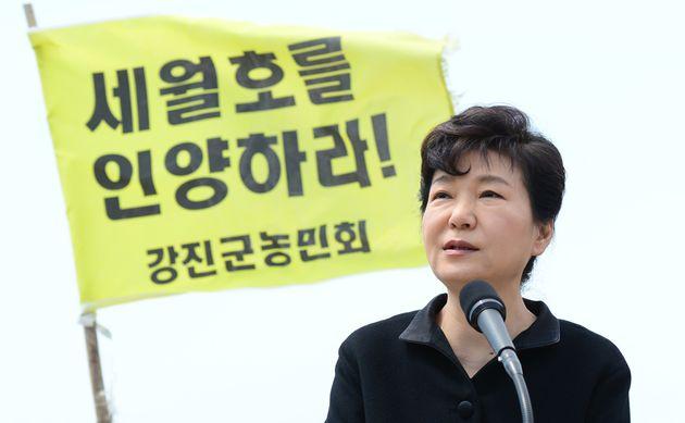 세월호 당일 청와대가 박근혜에 보고한 문건 목록이