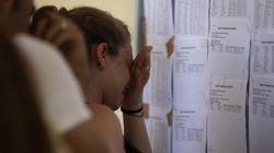 Πανελλαδικές εξετάσεις- Μπράβο σου που δεν αγνόησες το «δικαίωμα» της δεύτερης