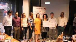 Η εταιρεία Geabit, μεγάλος νικητής του Διαγωνισμού «Israel at 70: Innovation at its Best 2018» για startups στην