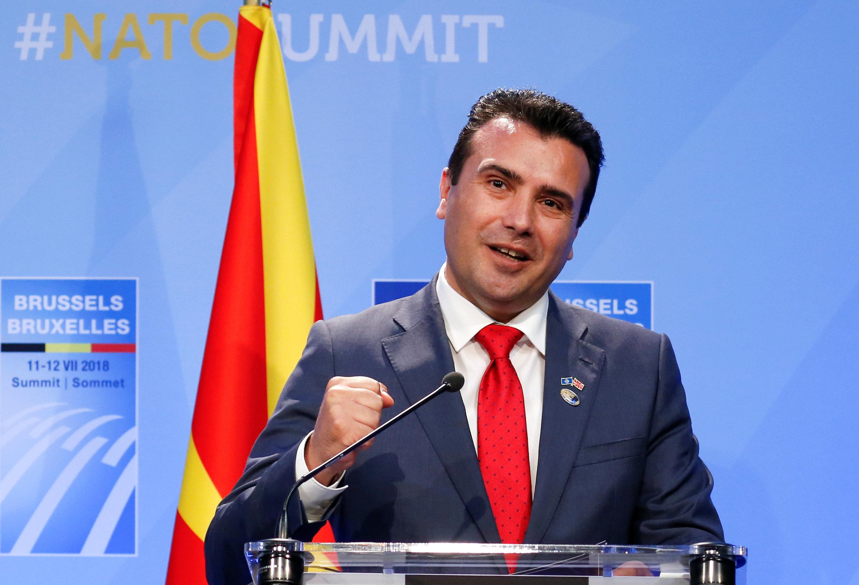 Κάλεσμα Ζάεφ στους Έλληνες να αξιοποιήσουν τη συμφωνία των