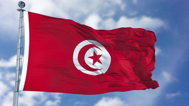La Tunisie se dote d'un consul honoraire à
