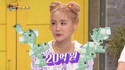 '지니언니' 강혜진의 인기를 가늠하게 해 주는 숫자 몇