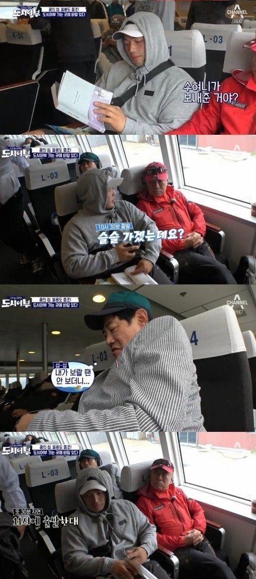 [Oh!쎈초점]'도시어부' 마이크로닷, 연인 홍수현 언급에