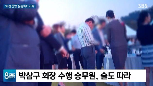 아시아나 직원들이 매년 박삼구 위해 해야 했던 '찬양