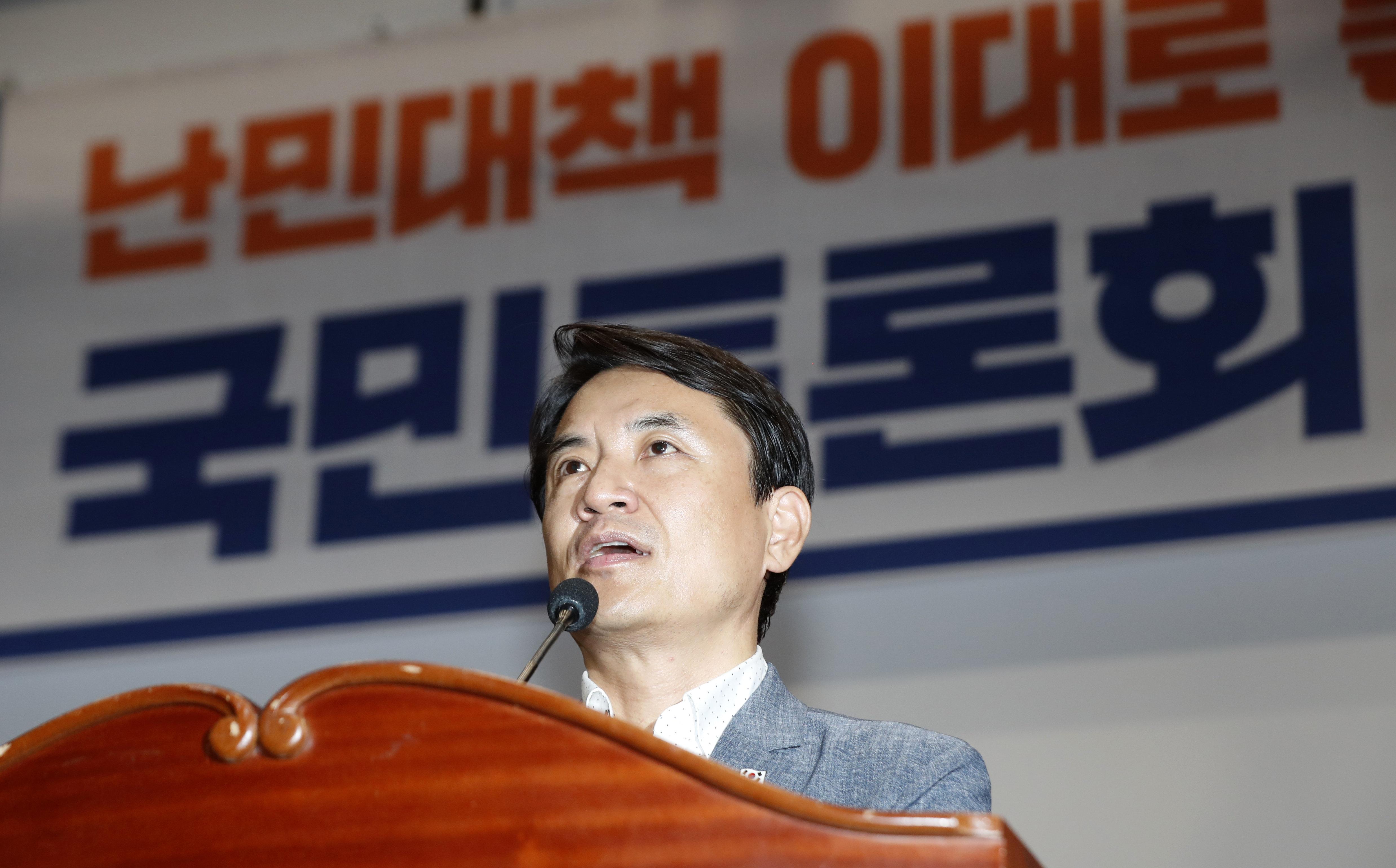 김진태 의원이 난민법 토론회를 열었고 이런 말들이