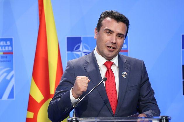 Η Συμφωνία για το Μακεδονικό Ζήτημα και οι