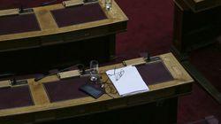 Νέο νομοθετικό πλαίσιο για τα «πόθεν έσχες» της
