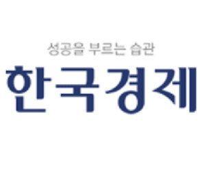 """한국경제 편집국 간부 """"엄마 되면 다 벌레 된다"""" 발언"""