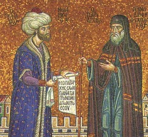 Η Μεγάλη εκκλησία ως καθοδηγητής- θεσμός κατά την Οθωμανική