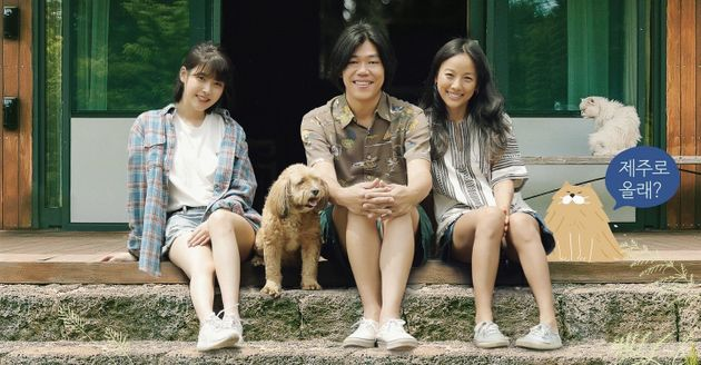 JTBC가 이효리-이상순 부부의 집을 매입한 가격이